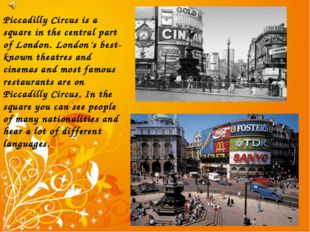 Piccadilly Circus is a square in the central part of London. London's best-kn