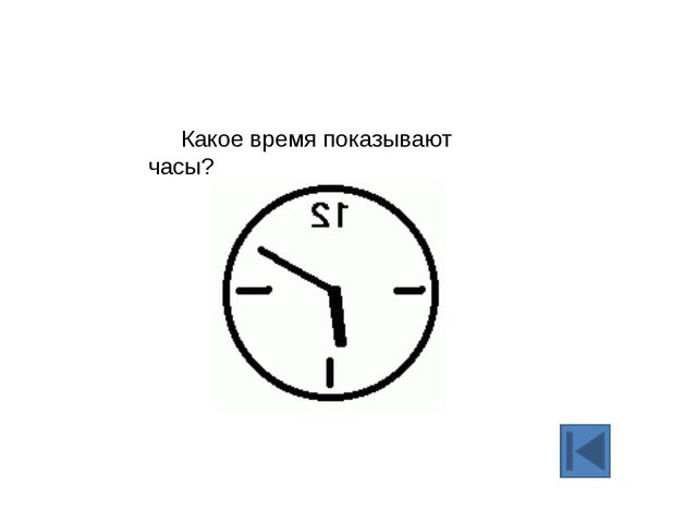 Чтобы купить 4 порции мороженого, Саше не хватает 35 рублей. Он купил 3 порци...