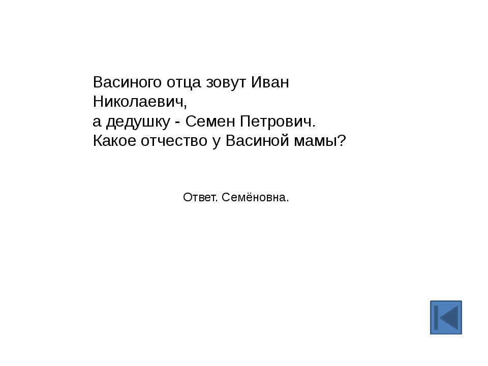 Мужик пошел на базар и купил там лошадь за 50 рублей. Но вскоре он заметил, ч...