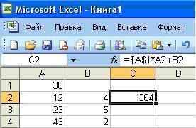 hello_html_1a77e39f.jpg
