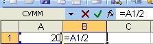 hello_html_7b1ac3a6.jpg