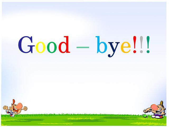 Good – bye!!!