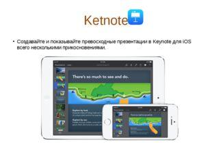 Ketnote Создавайте и показывайте превосходные презентации в Keynote для iOS