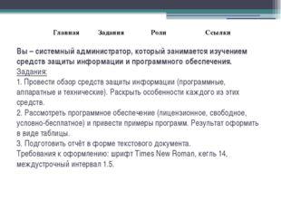 http://society.polbu.ru/kopylov_pravo/ch01_i.html http://www.ssti.ru/kpi/inf