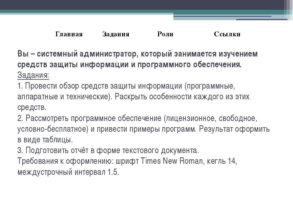 http://society.polbu.ru/kopylov_pravo/ch01_i.html http://www.ssti.ru/kpi/inf...