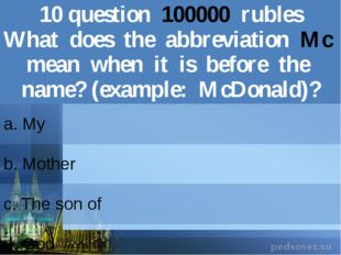 10question100000rubles What does the abbreviationMcmean when it is before the