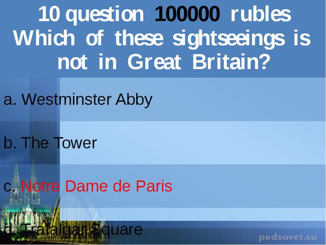 10question100000rubles Which of these sightseeings is not in GreatBritain? a....