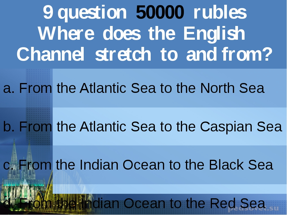 9question50000rubles Where does the English Channel stretch to and from? a. F...