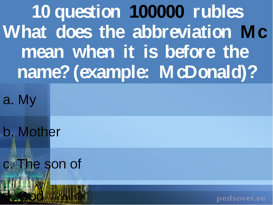 10question100000rubles What does the abbreviationMcmean when it is before the...