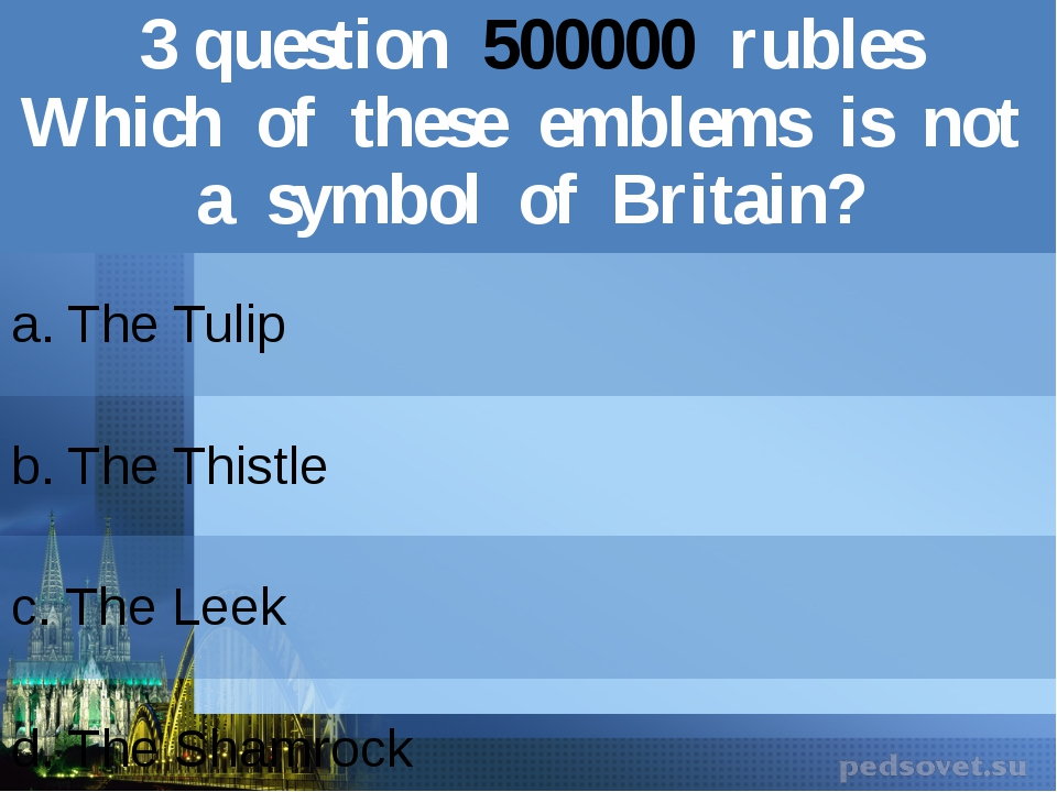 3question500000rubles Which of these emblems is not a symbol of Britain? a. T...