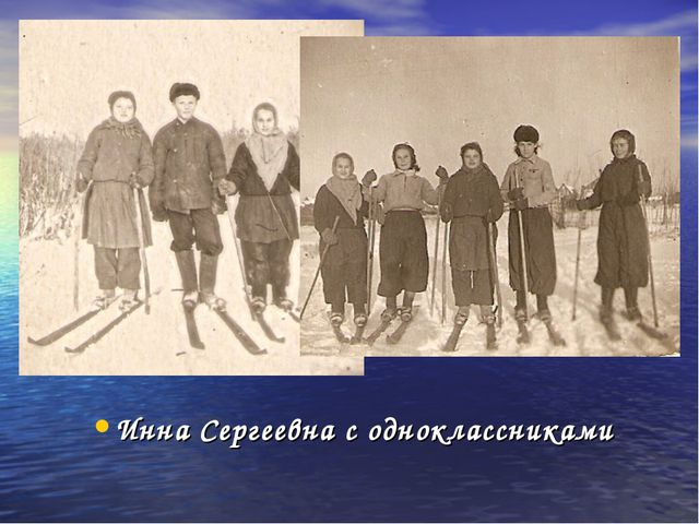 Инна Сергеевна с одноклассниками