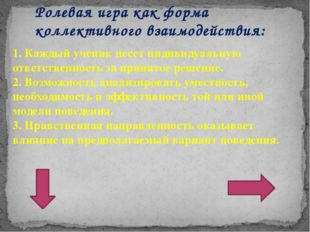 Lessons 6-7 Angelina is a talented ballerina! Цели урока: воспитательный ас