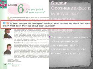 СПАСИБО ЗА ВНИМАНИЕ! www.prosv.ru/umk/we http://www.myshared.ru/ http://www.