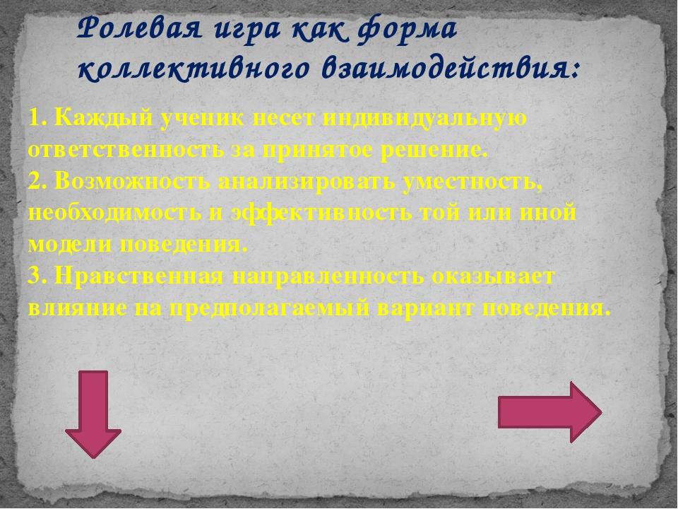 Lessons 6-7 Angelina is a talented ballerina! Цели урока: воспитательный ас...