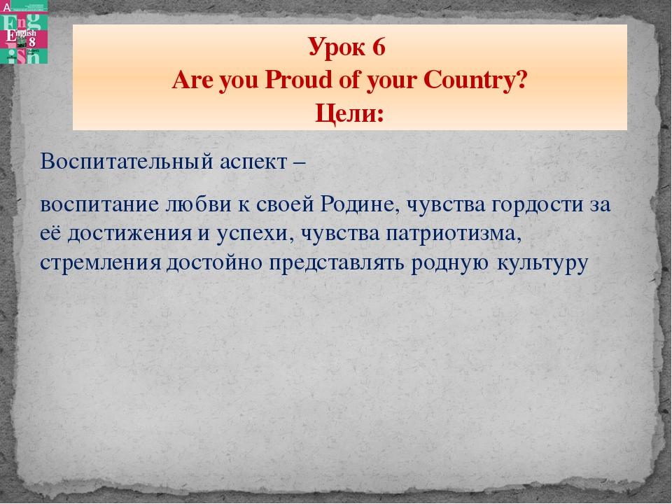 Внеурочная деятельность Поисково-исследовательская Информационно-познаватель...