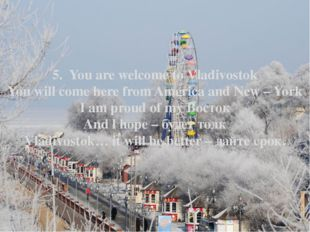5. You are welcome to Vladivostok You will come here from America and New – Y