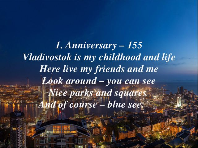 1. Anniversary – 155 Vladivostok is my childhood and life Here live my friend...