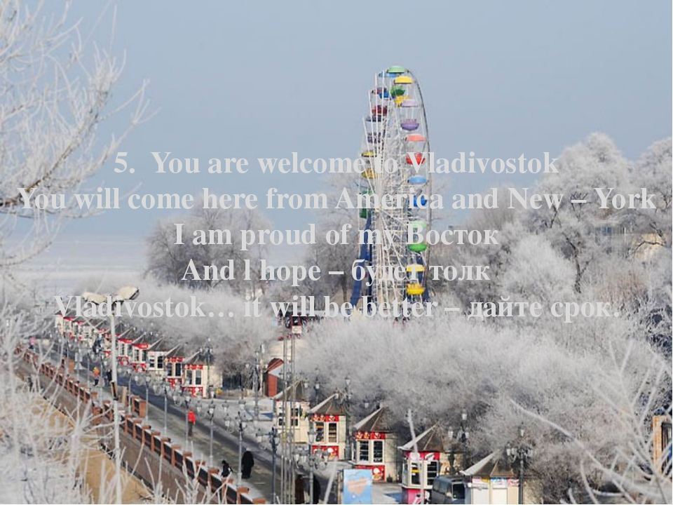 5. You are welcome to Vladivostok You will come here from America and New – Y...