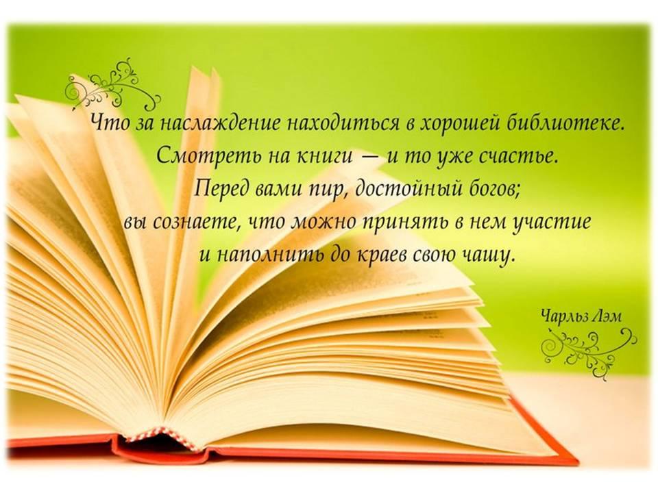 G:\библиотека\3.jpg