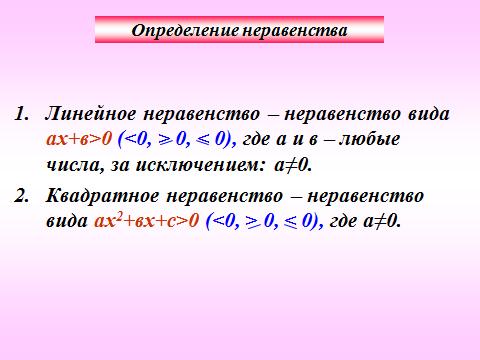 hello_html_1f7bdc4b.png