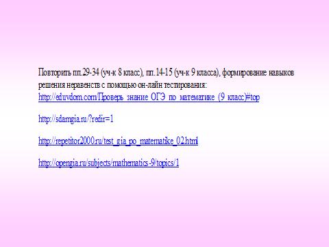 hello_html_302e974f.png