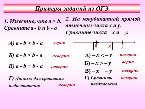 hello_html_m1469e123.png