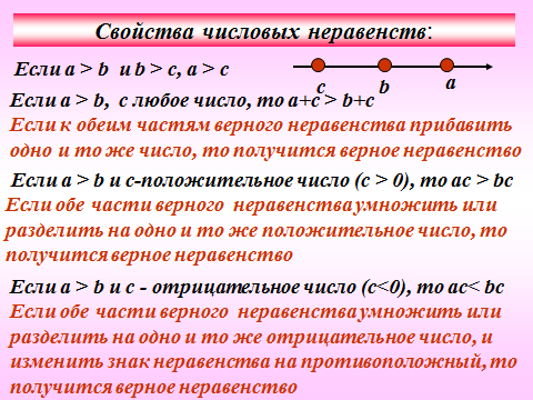 hello_html_m4aef6d14.png