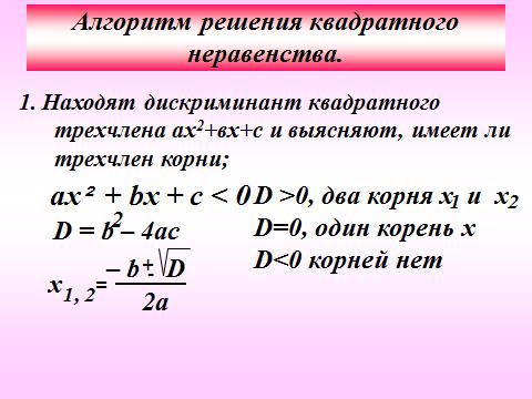hello_html_m7e1411e.png