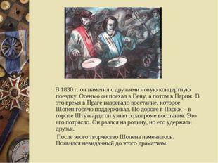 В 1830 г. он наметил с друзьями новую концертную поездку. Осенью он поехал в