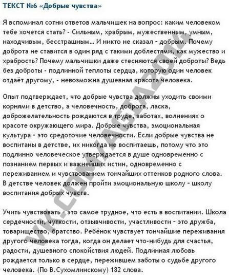 C:\Users\1\AppData\Local\Microsoft\Windows\Temporary Internet Files\Content.Word\rus_6.jpg