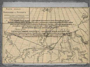 Се́верный морско́й путь — кратчайший морской путь между Европейской частью Р