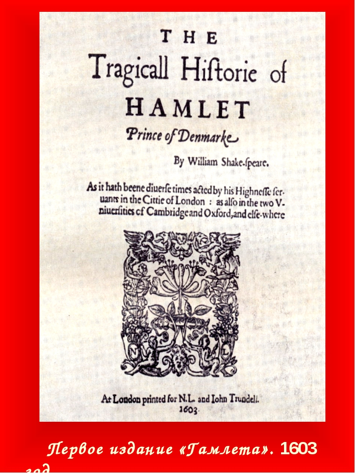 hamlet extended response what is established Theatre: theatre, in dramatic arts, an art concerned almost exclusively with live performances in which the action is precisely planned to create a coherent and significant sense of drama.
