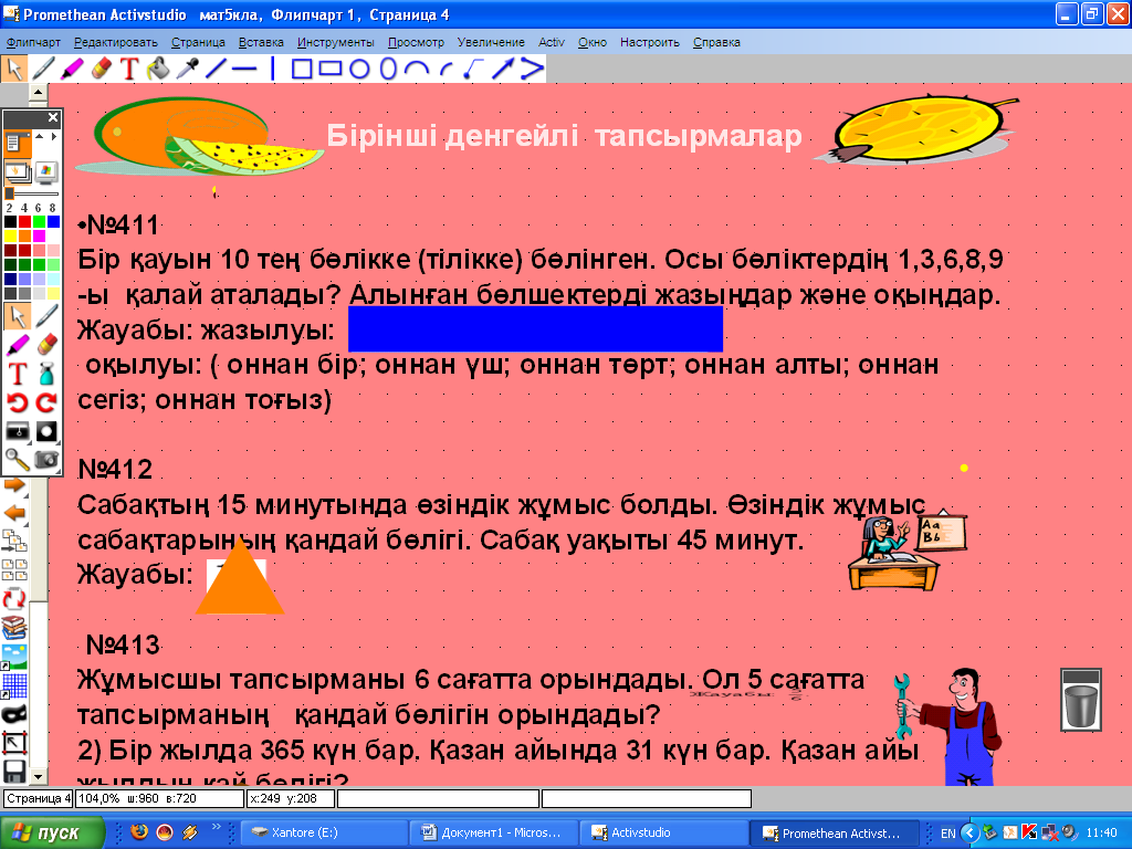 hello_html_269ff81.png