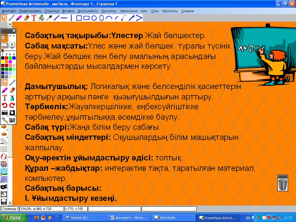 hello_html_293cdb3.png