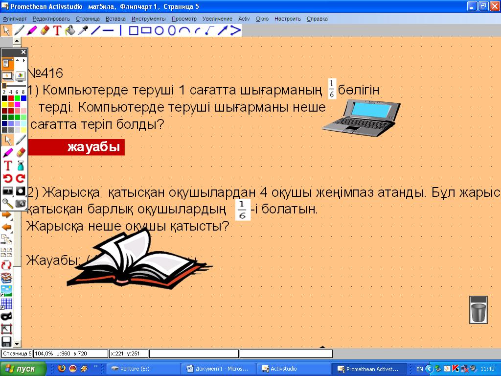 hello_html_76989eb5.png