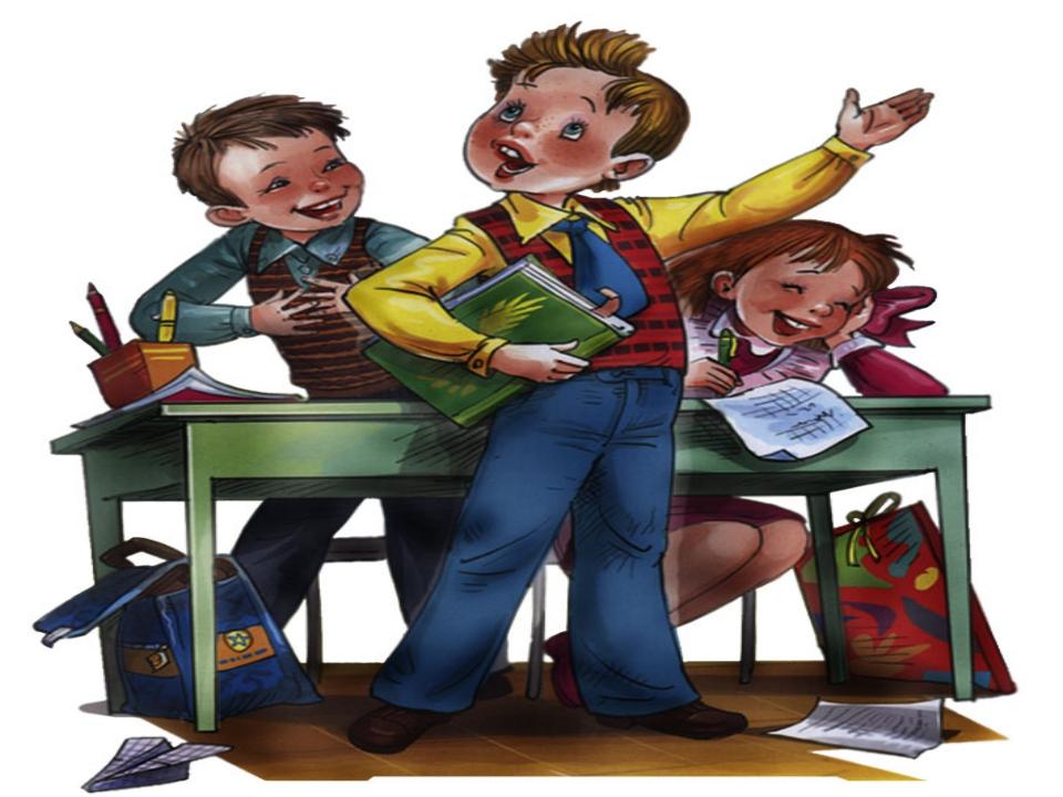 определением правильные ученики картинки время кормления