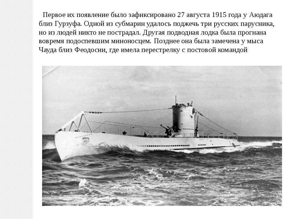 Первое их появление было зафиксировано 27 августа 1915 года у Аюдага близ Г...