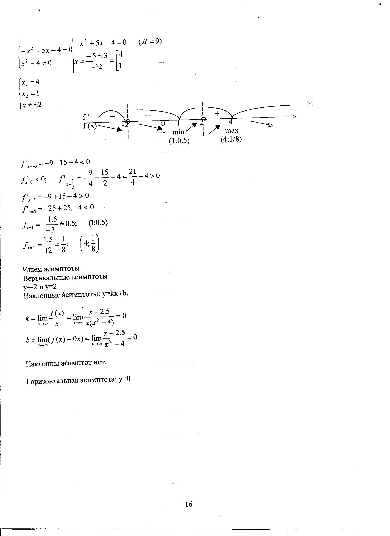 A153EA7D