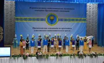 http://novoetv.kz/images/Prezidentskaya%20olimpiada.jpg