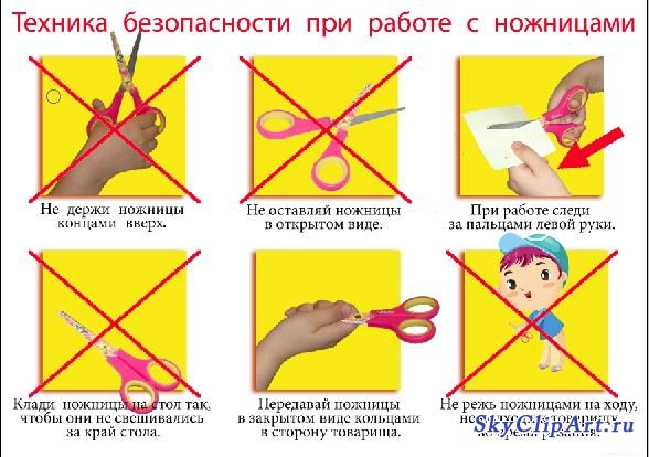 http://skyclipart.ru/uploads/posts/2010-05/1274357084_plakat_nojnitsi.jpg