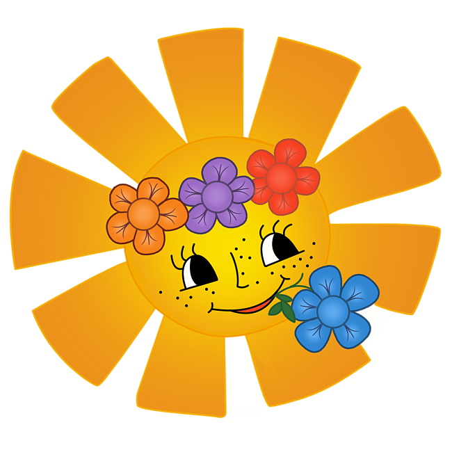 Солнышко. Картинки для детей