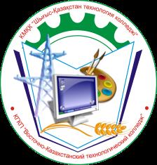 эмблема новая ВКО технологич 2014