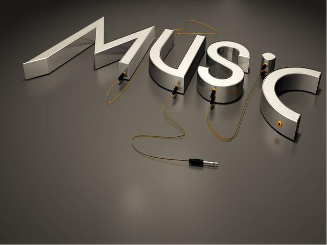 Презентация по музыке на тему Рок музыка класс  библиотека материалов