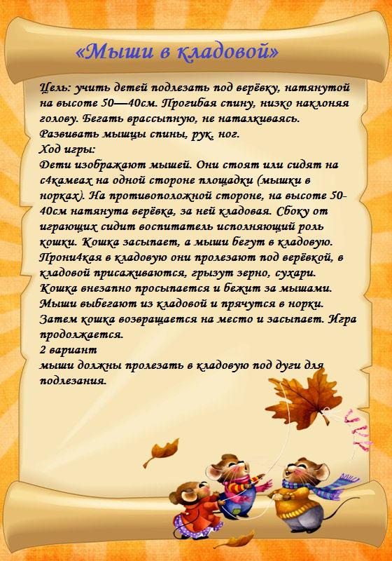 hello_html_21798282.jpg