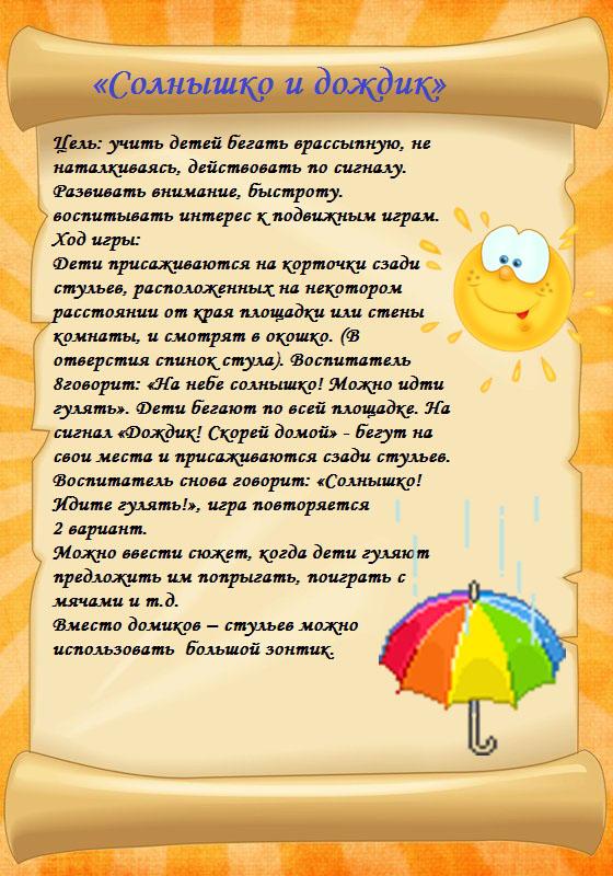 hello_html_405b3ab2.jpg