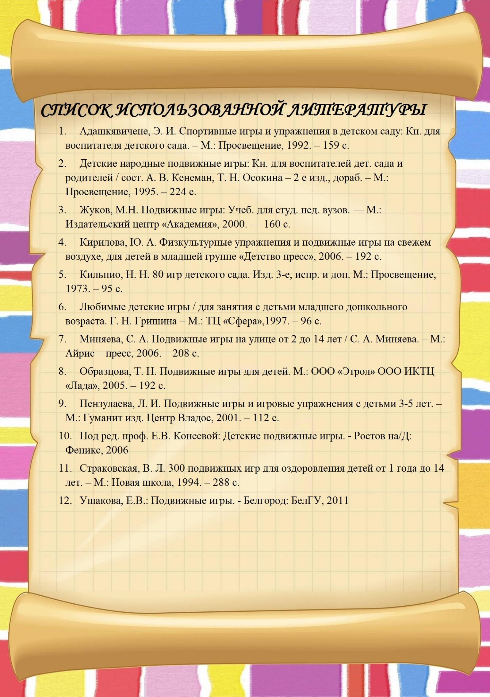 hello_html_53abbb49.jpg