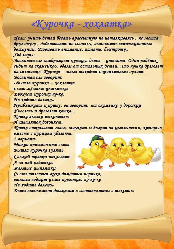 hello_html_59eb357.jpg