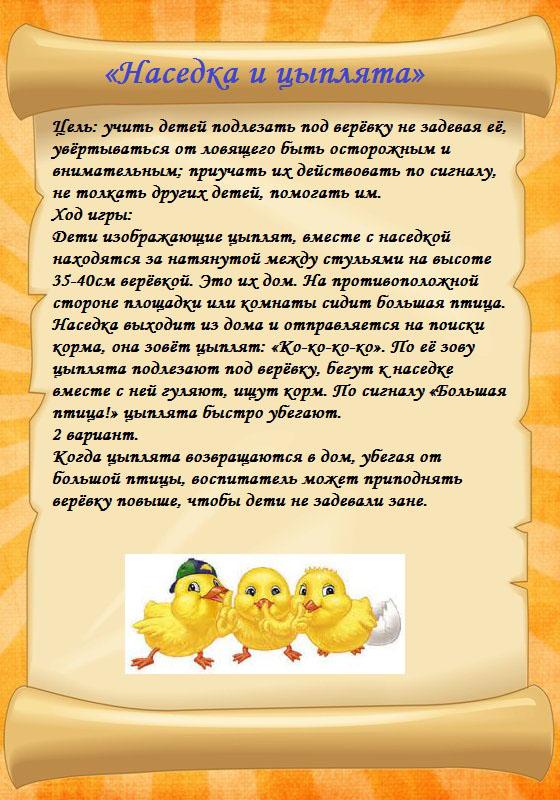 hello_html_m2954ec97.jpg