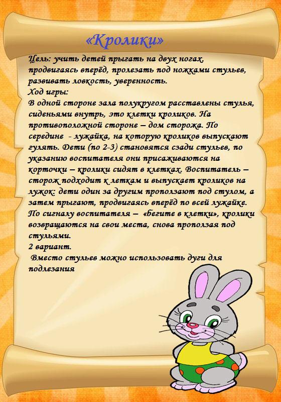 hello_html_m4a9b4c87.jpg