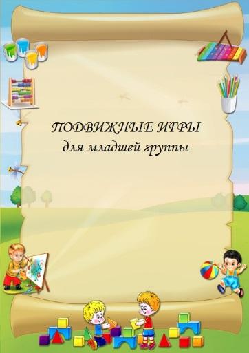 hello_html_m5f78d16b.jpg